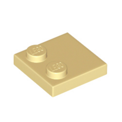 Review LEGO Tan Plate-Tile