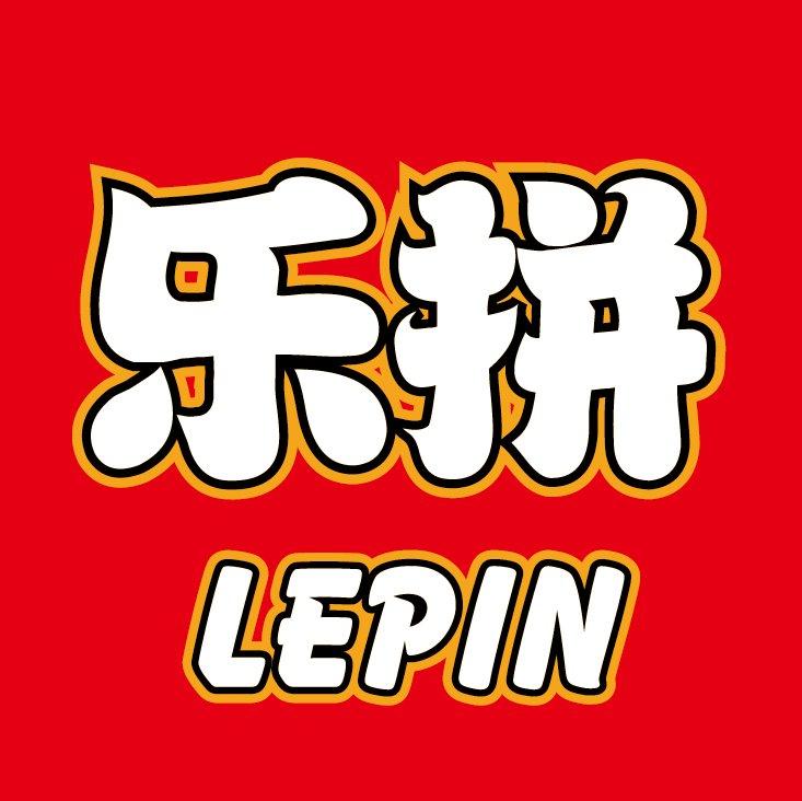 LEGO vs Lepin