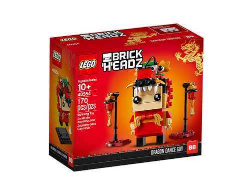 LEGO Seasonal Brickheadz 2019 dragon
